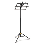 TWO-SECTION EZ GLIDE MUSIC STAND