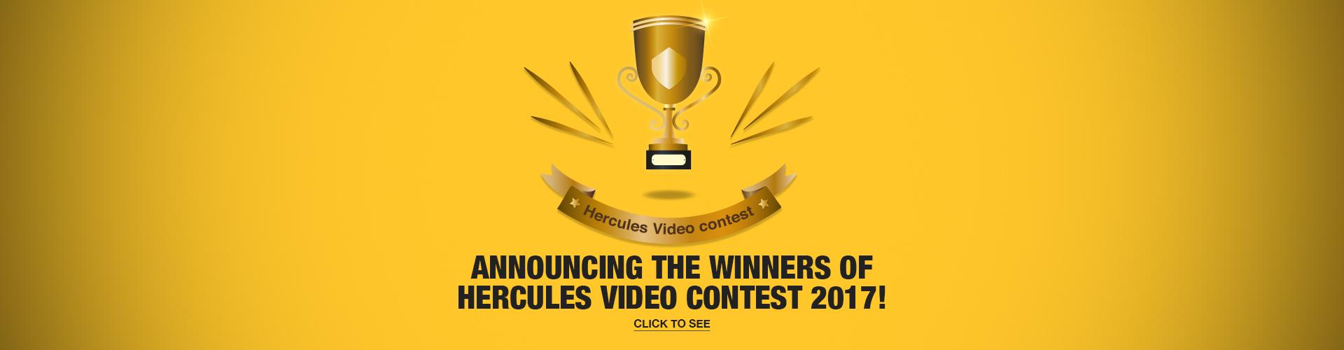 Hercules Video Contest 2017